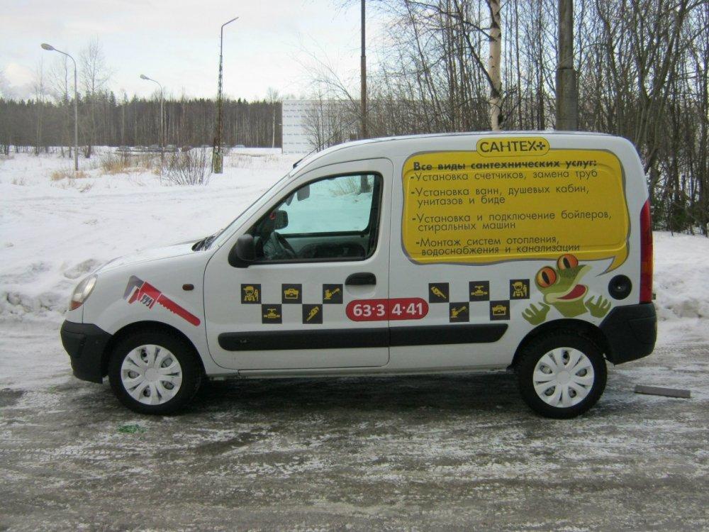 Реклама на автомобилях и брендирование - Carbonny
